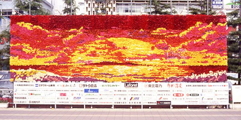 巨大花絵1993