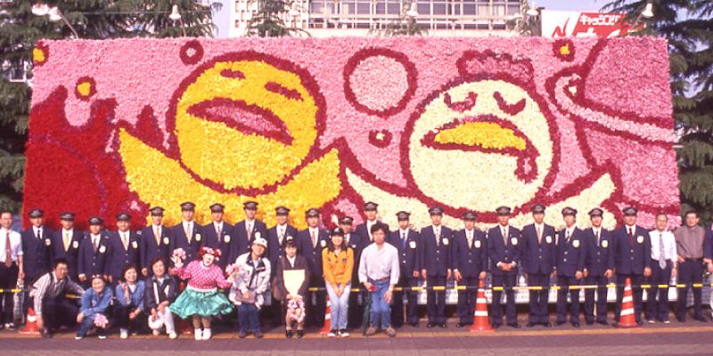 巨大花絵1998