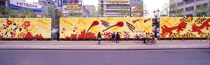 巨大花絵2000