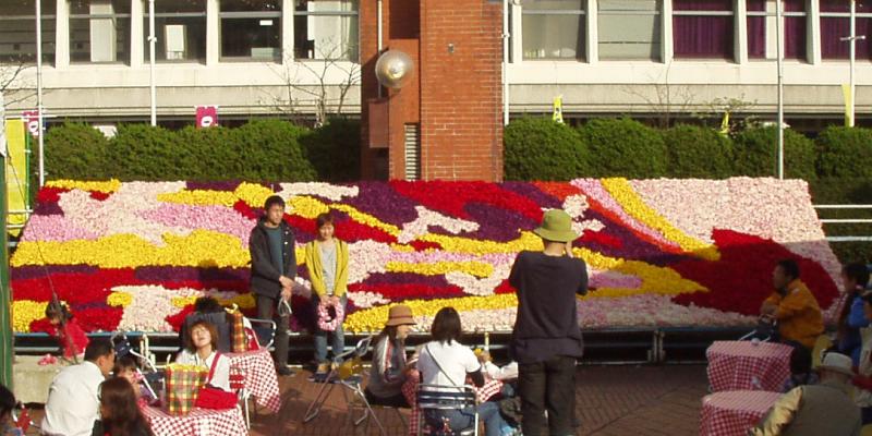 巨大花絵2004