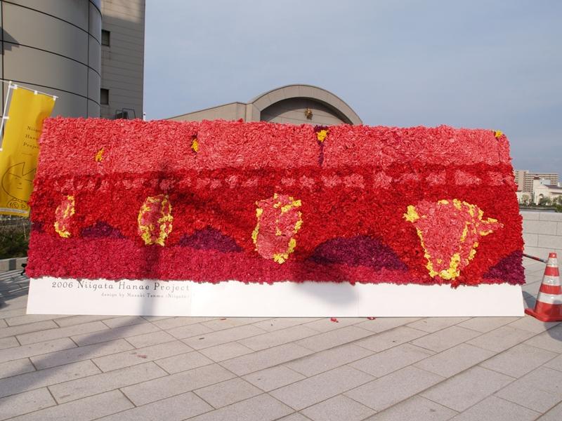 巨大花絵2006