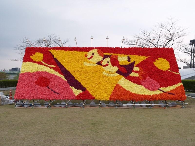 巨大花絵2007