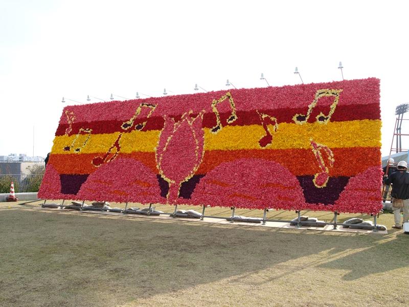 巨大花絵2010