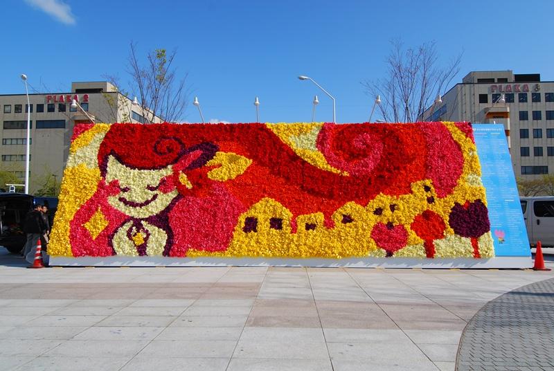 巨大花絵2011