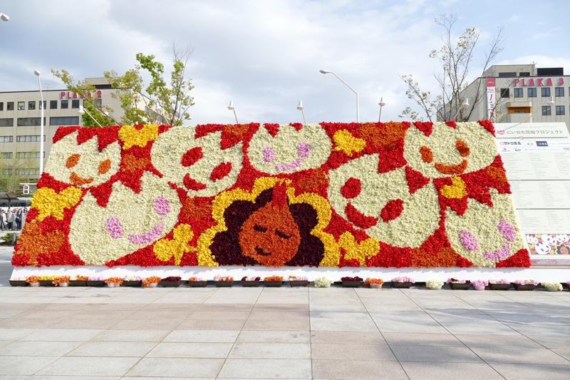 巨大花絵2016