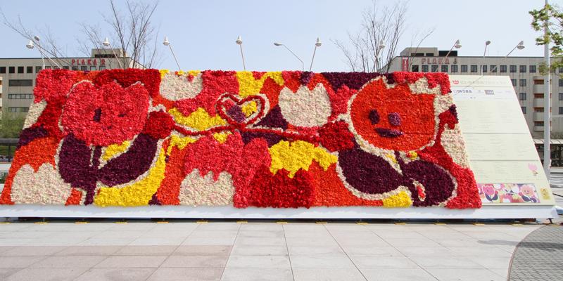 巨大花絵2012
